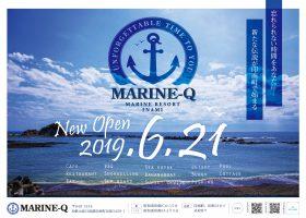 MARINQポスター201905_A1